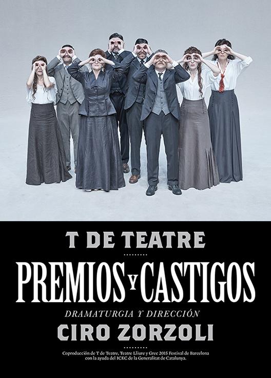 premios_y_castigos